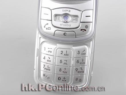 可做影音遥控器唯开百万像素手机VK900上市(2)