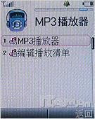 万能遥控器唯开百万像素滑盖VK900评测(3)
