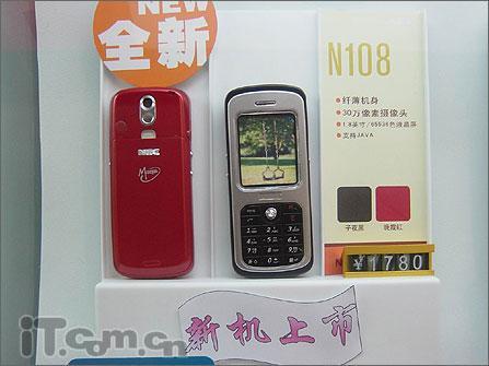 三度复制广州NEC直板拍照手机N108上市