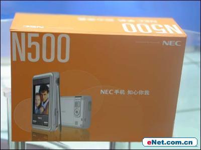 MM一族的PDA新贵NECN500现只需3580元