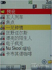 非同凡想NEC二百万像素手机N840抢先评测(3)