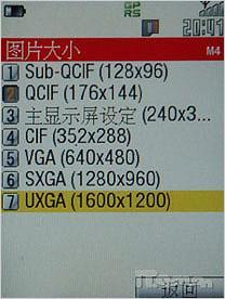非同凡想NEC二百万像素手机N840抢先评测(4)