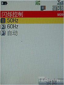 非同凡想NEC二百万像素手机N840抢先评测(5)