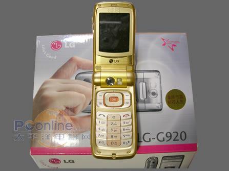 只选贵的不选对的LG黄金版G920亮相南京