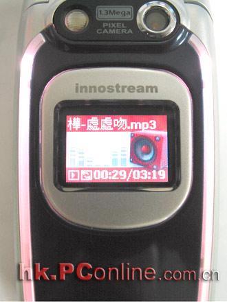 超大容量香港伊诺百万像素手机A10上市