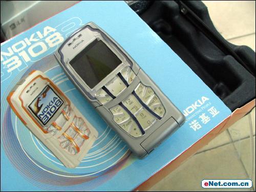 低端手写更超值诺基亚3108手机跌至千元