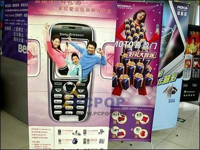 压岁钱想存存不住春节促销让利手机大扫描