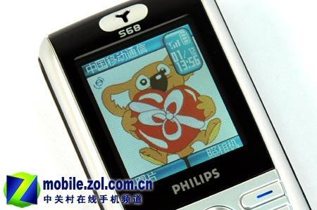 来自飞利浦的新款迷你DV平民手机568评测