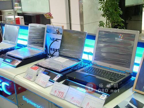 买本本送好礼:NEC笔记本年前最后促销