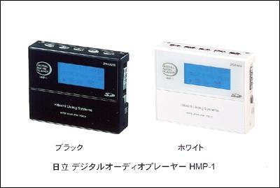 日立新型MP3发布外观酷似索尼Walkman