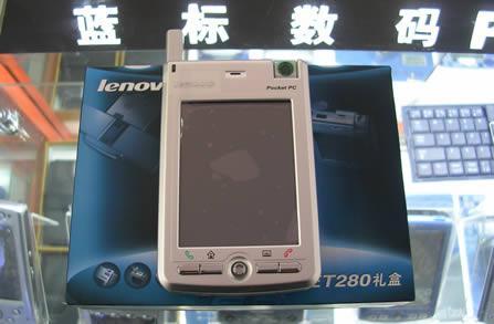 同门不相残联想智能手机ET280降价近两千