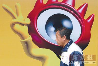 """新京报:新浪十一年无""""主"""""""
