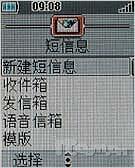 性价比高手阿尔卡特直板拍照OT757评测(5)