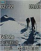 性价比高手阿尔卡特直板拍照OT757评测(2)