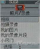 性价比高手阿尔卡特直板拍照OT757评测(4)