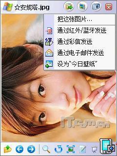 超大触摸屏联想智能手机王者ET960详细评测(10)