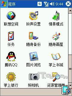 超大触摸屏联想智能手机王者ET960详细评测(2)