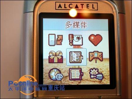 阿尔卡特直板彩屏学生手机OT355不到1000元