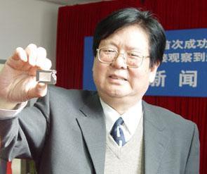 中日科学家联手在超导领域取得重大突破