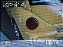 轻薄时尚外加防抖松下新机FX2试用报告(3)
