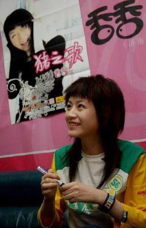 网络歌手香香济南推介首张专辑《猪之歌》