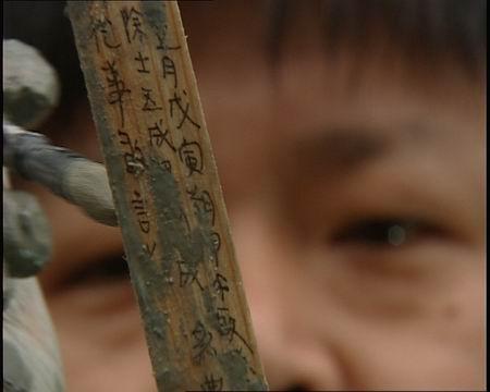 湘西迷城:两千年前的一口古井藏了多少秘密(2)