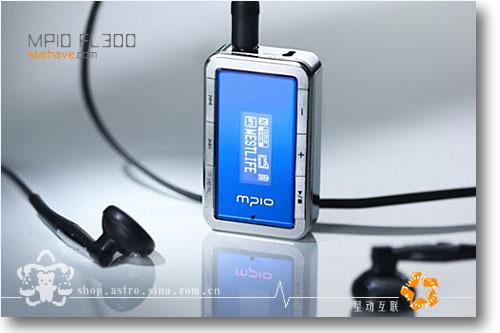 天秤座时尚MP3优价精选(组图)