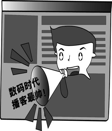《星星物语》特别企划:博客时代播客最帅(组图)