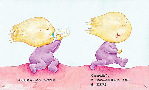 童话故事:娃娃吃饭喽(3)什么是环保玩具图片