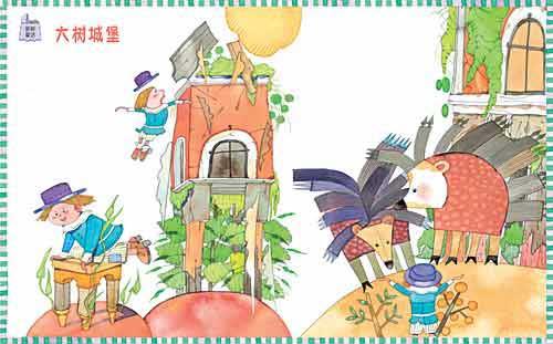 卡通城堡门简笔画