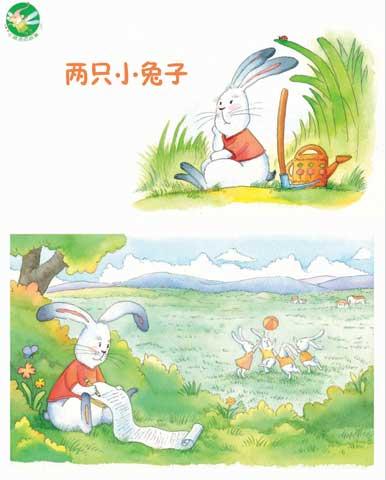小兔子很爱他的木屋,也很爱他的菜园
