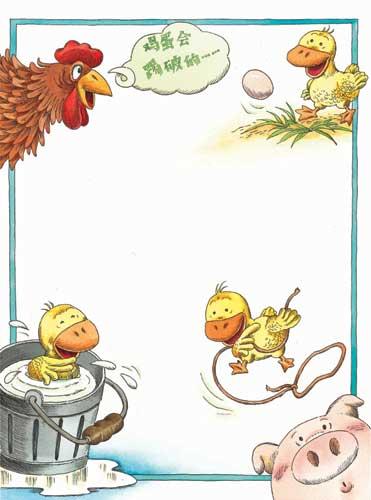 淘气的小鸭子(图) (2)