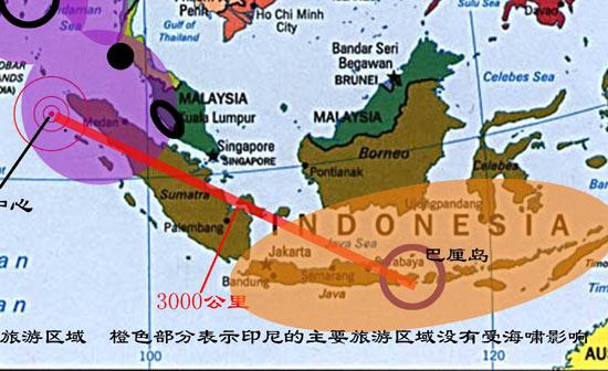 地跨赤道,属于典型的热带雨林气候,终年高温多雨,湿度大.