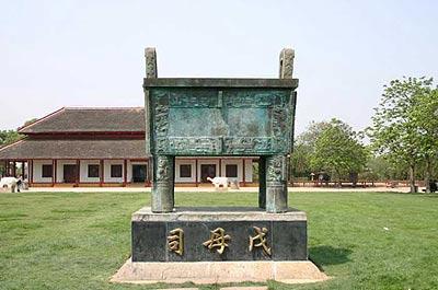安阳殷墟 远古时代的五个意象(图)