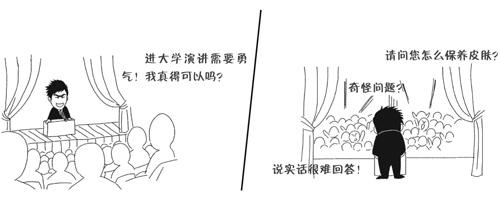 黄健翔太子v太子_黄健翔_明星书漫画激情风弄图片