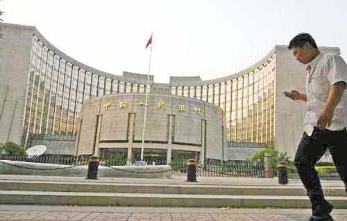 央行公布贷款卡管理办法欲借新举控制信贷