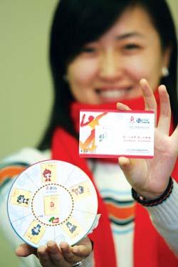 奥运特制金娃银娃纪念电话卡在京发行