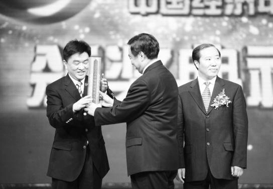 武汉人结缘中国经济奥斯卡奖
