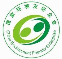 国家环保总局宣布国家环境友好企业徽标评出