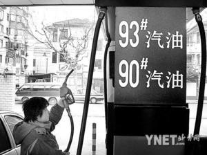 国内油价下调空间很小