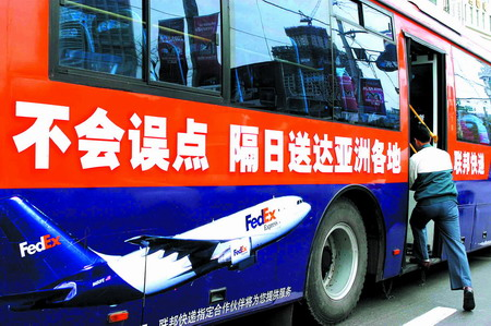 速递三巨头加速中国布局中国邮政EMS压力再增