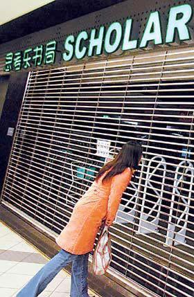北京思考乐书局停业