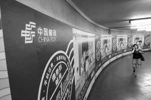 中邮集团首批30家酒店资产挂牌