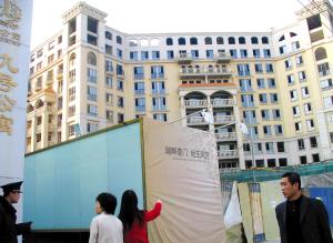 北京限外政策令豪宅滞销 高端市场销售明显放缓