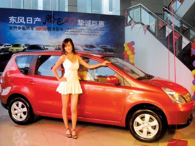 报讯(记者尹蔚)在上海车展正式上市之后,东风日产的两厢小型新车骊威