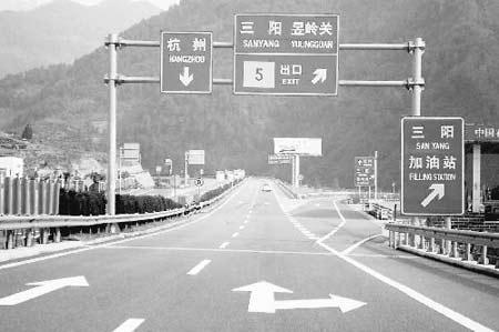 欧式公路上的标牌意境图片大全