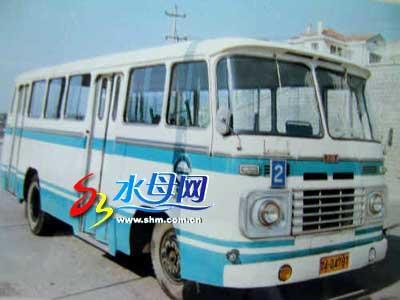 烟台城市公交70年 蝶变 之路