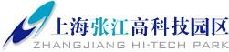 上海市张江高科技园区