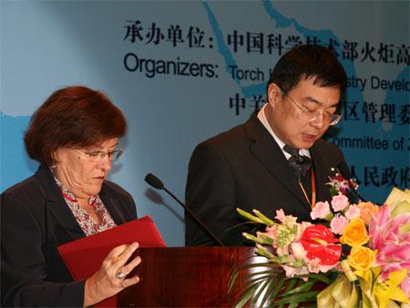宣读《创新、合作与发展北京宣言》