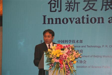论坛一:创新发展环境与政府作用